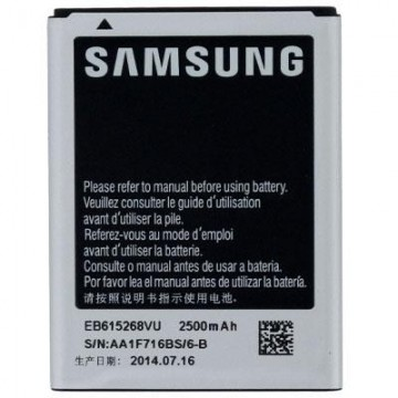 Batterie Galaxy Note 1